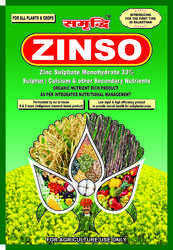 Zinso ( Zinc, Sulphur, Calcium and other Micronutrients)