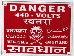 Danger Board in Mumbai, डेंजर बोर्ड, मुंबई