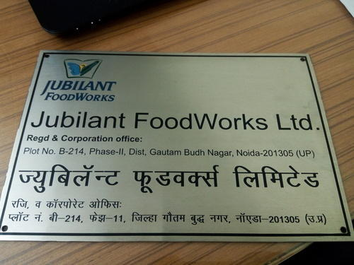 House Name Plate Manufacturer In Gurgaon House Name Plate