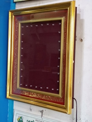 Konica Circle Bengaluru Manufacturer Of Photo Frames And