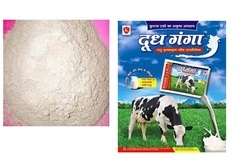 sovam milk booster p multivitamin powder