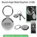 Metal Keychain 506