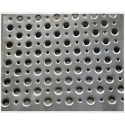 Mild Steel Perforated Sheet Ms Perforated Sheet Latest
