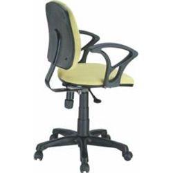 Modern Boss Chair