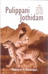 Pulippani Jothidam Books