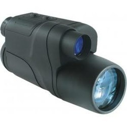 Night Vision Device at Best Price in India
