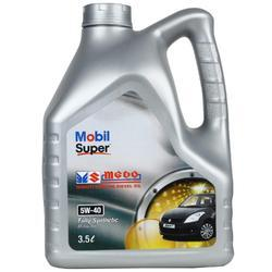 Mobil Diesel Engine Oil