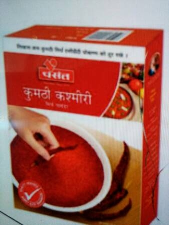 Manufacturer of Jeera Powder & Amchur Powder by Swastik ...