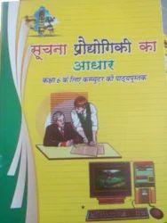 Hindi English Computer 6,7,8,9,10