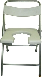 Albio Commode Chair U-Cut Folding