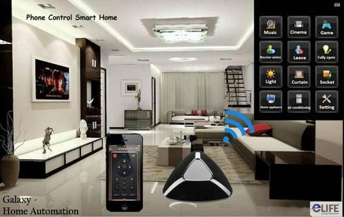 HOME AUTOMATION - Bunglow Home Automation Manufacturer from Mumbai