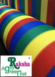 Raksha HDPE多色遮光网,长度:10米