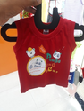 Kid Cotton T Shirt