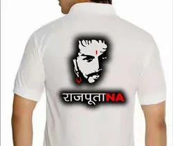 Sm & Medium Polyester And Hosiery Rajputama Printed T-shirt