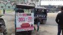Auto Rikshaw Advertising