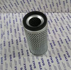 Ms Metal Forklift Hydraulic Filter