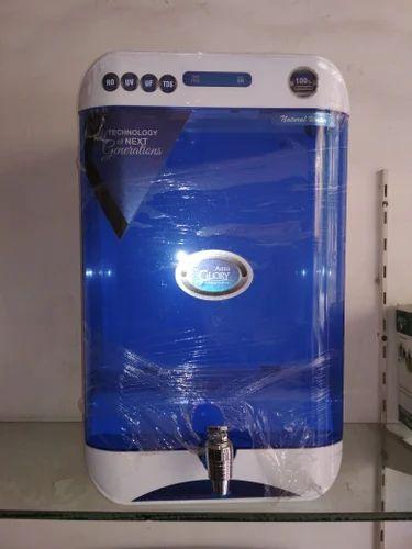 Aqua Glory Water Purifier At Rs 9250 Unit Aquaguard