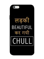 Plastic Mobile Cover Printed Shop