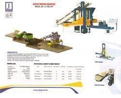 manual concrete block making machine price in india
