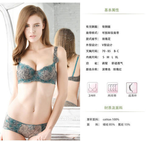 65dae7d2f58 Cup Bra Large Size Lingerie Bra - Nonglait Trading