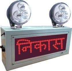 Industrial Emergency Dual Light