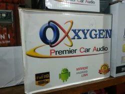Prestige Auto Mart >> Car Audio System in Pune, कार ऑडियो की प्रणाली, पुणे ...