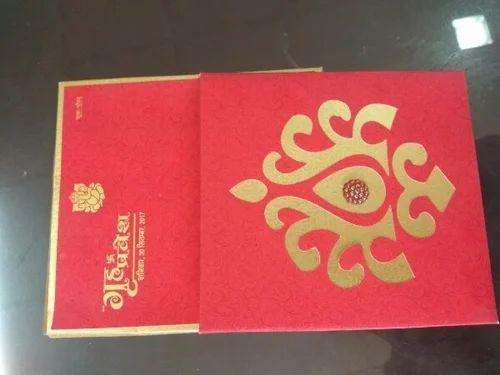 Griha Pravesh Invitation Card