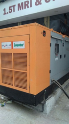 Generator In Thane जनरेटर थाणे Maharashtra Get Latest