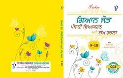 Punjabi Grammar Book Pdf
