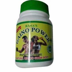 Gaino Power Powder
