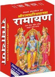 Ramayan Book