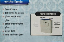 Wireless Tracking Devices