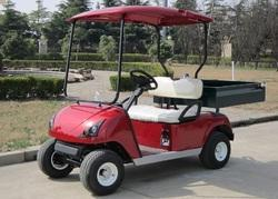 Red Cargo 360 Vehicle