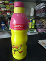 Milton Water Thermo Flask Bottles