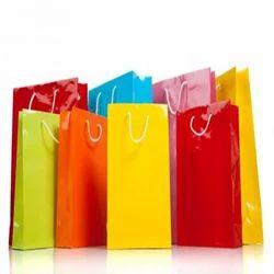 Plain Plastic Shopping Bags