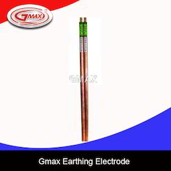 Gmax Earthing Electrode