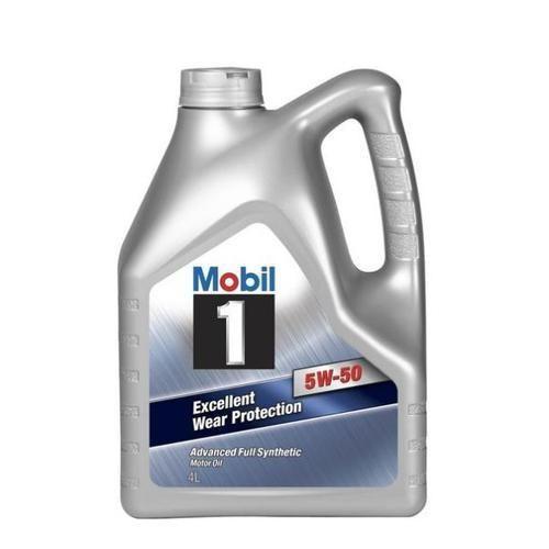 Mobil Lubricating Oil - Mobil Lubricating Oil Latest Price