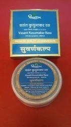 Vasant Kusumakar Ras, Grade Standard: Medicine Grade