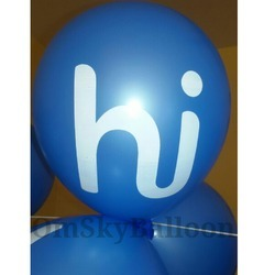 Printed Rubber Event Balloon