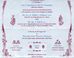Visiting Card & Wedding Card Service Provider from Ambala