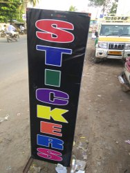 Advertising Board Printing Services