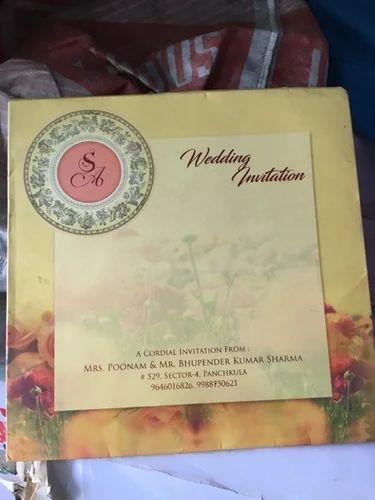 wedding cards in chandigarh शादी का कार्ड चंडीगढ़