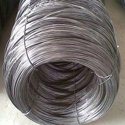 Mild steel wires manufacturers suppliers of ms wires halke mild steel wire keyboard keysfo Choice Image