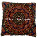 Floral Mandala Outdoor Cushion Cover