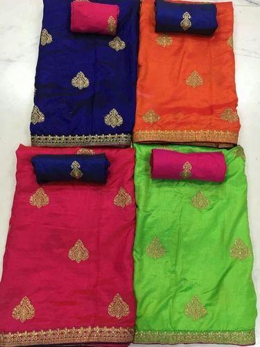 Sana Silk Saree Indian Designer Wedding party Wear Bridal Wear Sari Ethinic