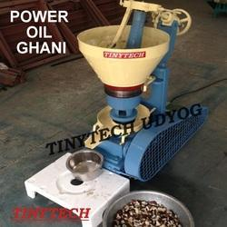 Oil Mill Machinery In Ahmedabad Gujarat Suppliers