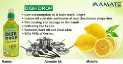 Aamate Multi Biz Pvt Ltd Dish Wash Liquid