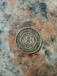 Ancient Old Coins