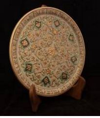 Marble Plate - 9 inches