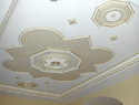 Ceiling Moldings